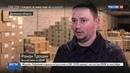 Новости на Россия 24 • Блокада Донбасса: как она сказывается на жителях Украины