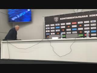 «Динамо» - «Автомобилист» 2:0. Пресс-конференция главных тренеров.