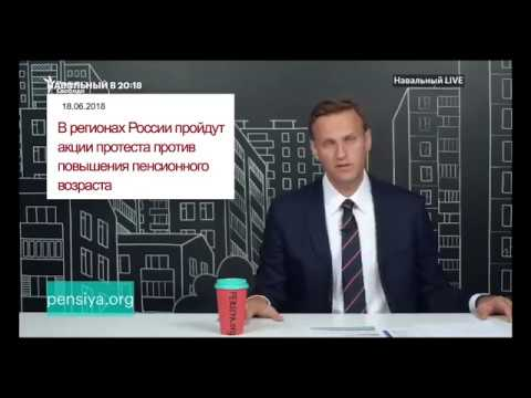 Миллионы людей против Кремля