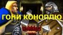 19 ПОВЕЛИТЕЛЬ КОНОПЛИ ВЕРНУЛСЯ / Распад Альянса / Warcraft 3 Мицакулт - Огненная Бездна прохождение