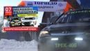 ШАДРИНСКИЕ ОГНИ-2019 - обзор лучших моментов всех заездов