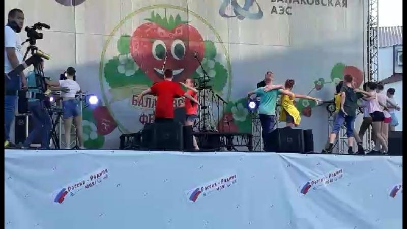 Латина Фестиваль клубники 2018❤️Cumparsita