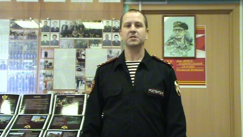 Мой генерал, читает капитан Алексей Ярославцев