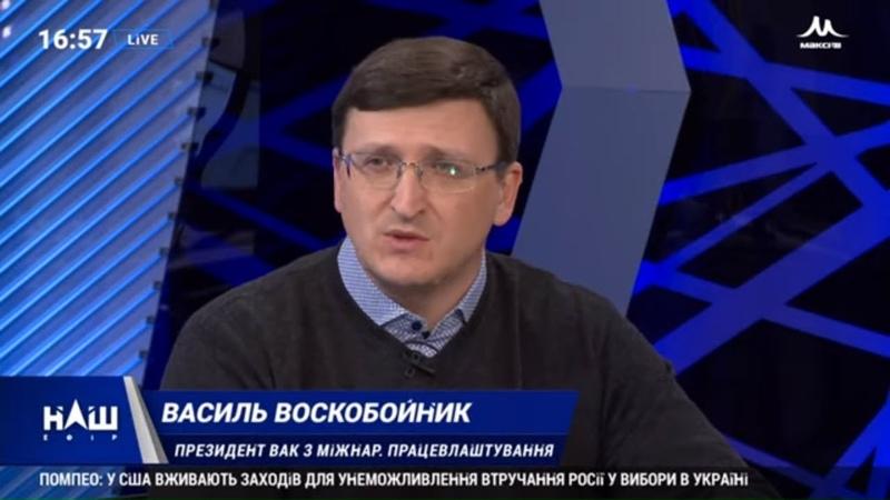 Воскобойник Саме трудові мігранти є мякою силою, яка буде змінювати Україну. НАШ 30.03.19