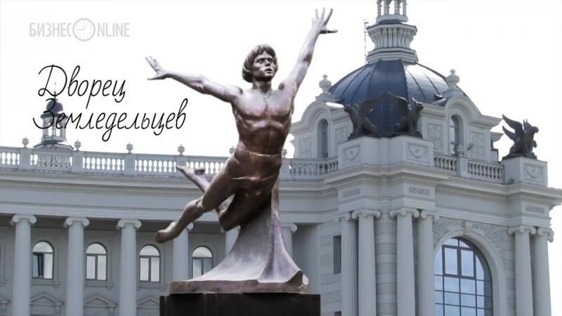 Где в Казани установят памятник Рудольфу Нуриеву