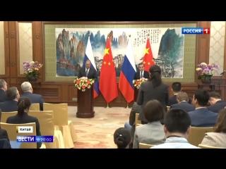 Россия 24 - Россия и Китай решают, как защитить международное право - Россия 24