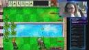 Травы да Нежить 2 Plants vs Zombies