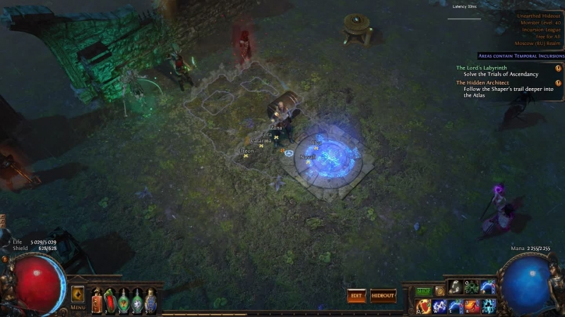 Twitch.tv/vminds | Бегаем карты, открываем атлас | Path of Exile