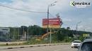 Валят деревья при строительстве эстакады на Деулинском переезде