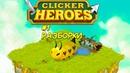 Сlicker Heroes 1 - убийца монстров