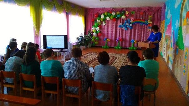 23 мая 2018 года в МБДОУ дс «Чебурашка» прошел районный сем