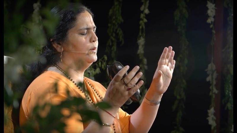 Sankirtan Festival | Anandmurti Gurumaa | Om Namah Shivaya
