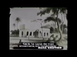 ARCHIVES DE LA FACE HIDEUSE DU COLONIALISME