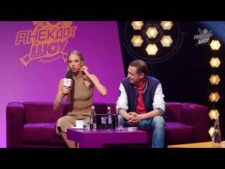 Анекдот шоу: Надежда Сысоева про прогноз врача