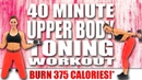 40 MINUTE UPPER BODY TONING WORKOUT🔥BURN 375 CALORIES!*🔥with Sydney Cummings