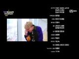 180508 Mnet Finding Heroes Geek Tour Ep. 4 (Penomeco cut)