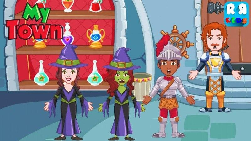 My Little Princess : Castle - Как превратить злую ведьму в добрую ведьму