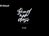Рус.саб BTOB - Brand new days