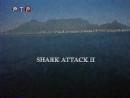 Акулы 2 2000 РТР, 3 марта 2001 г.