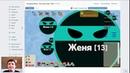 Agar.io Голодные игры - Открываем крутой сундук.