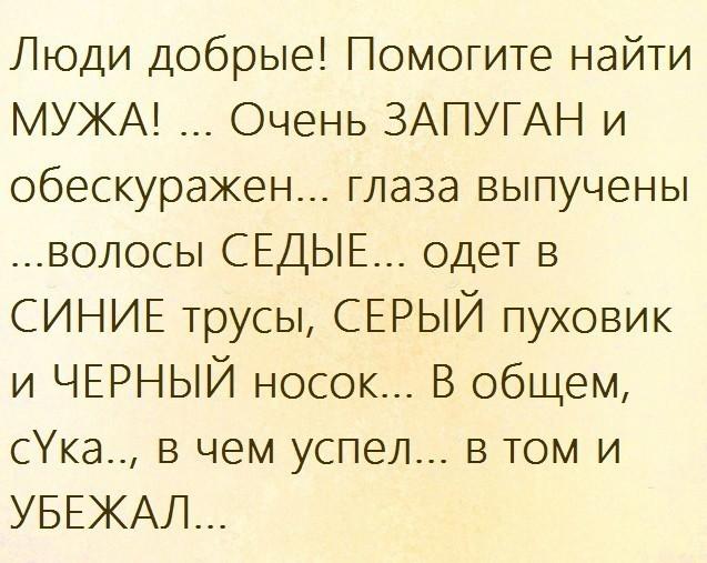 Улыбнуло) QNHur9SPRcA
