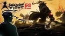 Shadow Fight 2 - НА СКОЛЬКО ХОРОШ ШЕСТ БОЙ С ТЕНЬЮ 2 iOS Gameplay