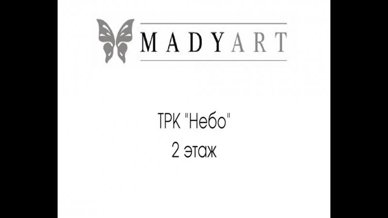 Магазин одежды МэдиАрт. Реклама