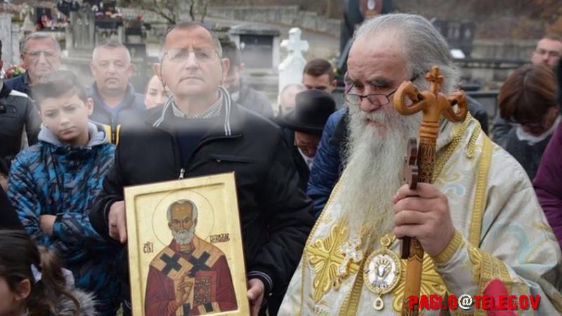 Митрополит Черногорский Амфилохий Варфоломей - угроза для всего православия и славянских народов