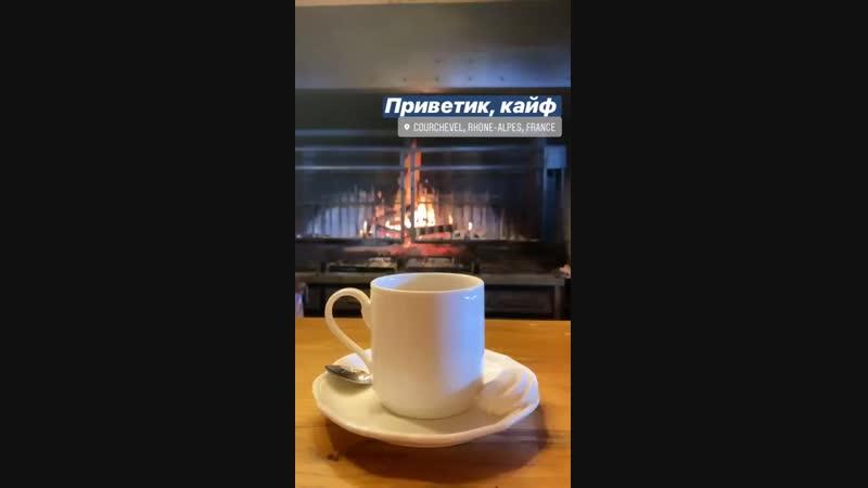 Yulianna_karaulova_2019_01_09_20_18_48.mp4