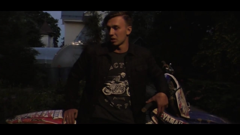Андрей Скутерец Как НЕ надо ездить на мотоцикле Шумай РАЗБИЛСЯ во время съёмок