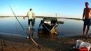 Пробная рыбалка на новом месте
