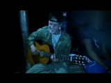 Деревенский парень спел песню на гитаре. Афигели все. Никто не ожидал..mp4