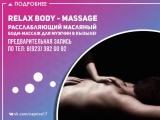 doc-152894134_461247533-2.mp4