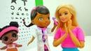 Что у Барби со зрением - Куклы Лол в школе гимнастики.