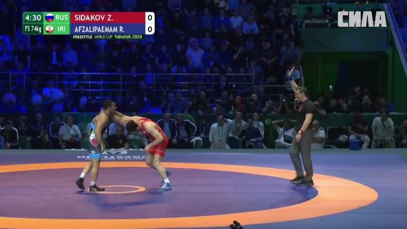 Россия - Иран. Финал. До 74 кг. Заурбек Сидаков - Реза Афзалипаемами