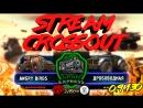 ЗЛЫЕ ПТИЦЫ ⚔️Мини-турнир [Stream CROSSOUT v0.9.130]