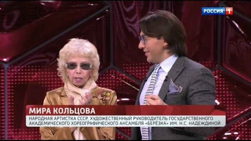 Андрей Малахов. Прямой эфир 20/04/2018