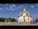 Новочеркасск май 2018 года Соборная площадь проход к Вознесенскому кафедральному войсковому собору