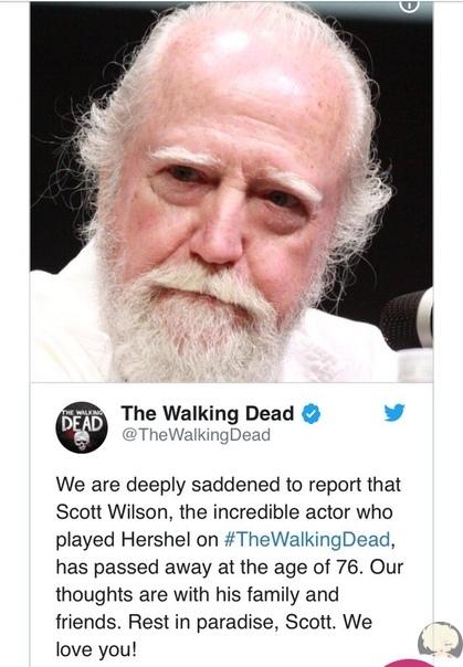 Умер американский актер Скотт Уилсон, известный по роли Хершела Грина в сериале «Ходячие мертвецы». Об этом сообщается в официальном аккаунте сериала в твиттере.