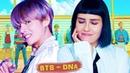 BTS DNA Russian Cover На русском Полная Версия