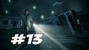 ГЛАВНЫЙ ГЕРОЙ В ЦАРСТВЕ ТЬМЫ Alan Wake Доп Эпизод 1 Прохождение 13