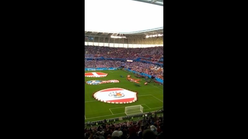 Перу - Дания