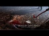 Dead by Daylight тут Ламповый стрим (  из Казани )