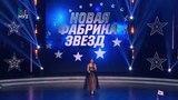 Отчетный концерт Новой Фабрики Звезд 2017 Сезон 1 Выпуск 10. Часть 1