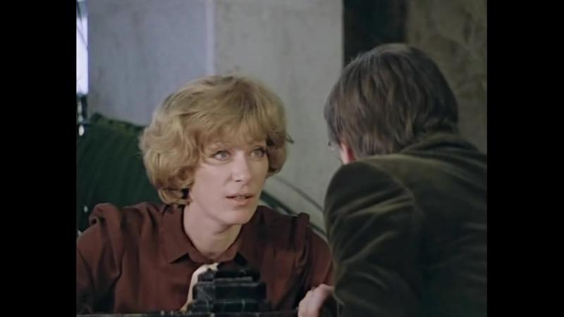 Чародеи 1982 Трудно любить ведьму - Трудно, когда тебя не любят!