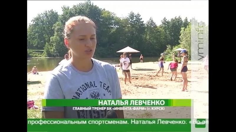 Молодежка курской «Инвенты» готовится к сезону