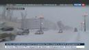 Новости на Россия 24 • Сахалин отрезан от мира из-за сильнейшего циклона