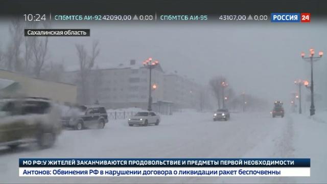 Новости на Россия 24 Сахалин отрезан от мира из за сильнейшего циклона