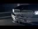Новый BMW 7 серии Лазерные фары BMW Laserlight