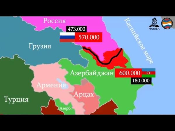 Лезгины - прямые потомки древней Кавказской Албании